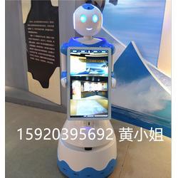 检察院机器人图片