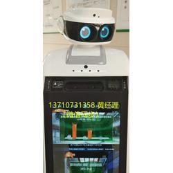 银行网点机器人,银行咨询机器人图片
