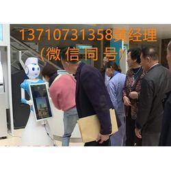 导医导诊机器人,医疗导诊机器人图片