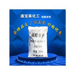 聚合硫酸铁厂〗家-在哪能买到有品质的聚合硫酸铁图片