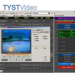 天影视通 电视台高清硬盘播出系统 TY-BY6000 播出解决方案