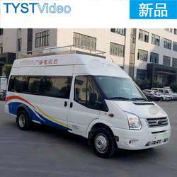 天影视通TYST电视直播车 转播车改造 4K转播车卫星直播转播 电视台图片