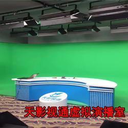 虚拟演播室蓝箱 绿箱背景建设专业高清虚拟演播室蓝箱 直播间蓝箱图片