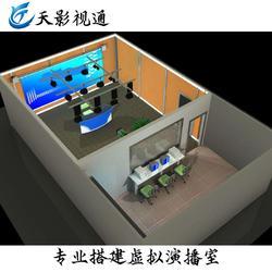校园电视台演播室演播室虚拟演播室设计搭建装修设备全套搭建图片