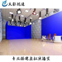 高清虚拟演播室电视台建设校园电视台搭建虚拟演播室设备安装培训图片