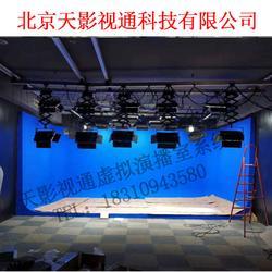 校园电视台虚拟演播室建设演播室蓝箱制作虚拟演播直播间灯光全套图片