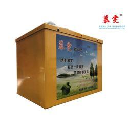 北京动力锂电池组-天津天成盛-动力锂电池组图片