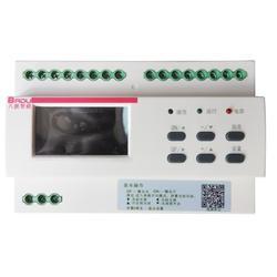 智能照明控制模块磁保持继电器图片