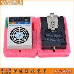 环网箱数显防潮装置 JXCS-L80S 厂家直销-聚信除湿装置图片