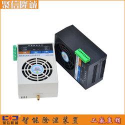 聚信隆诚环网柜数显吸湿器JXCS-H80W代理图片
