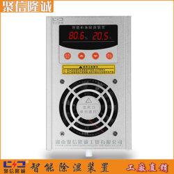 配电柜交流驱潮装置JXCS-F45S样式优雅-聚信除湿装置图片