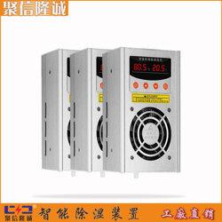 充电柜通讯驱潮器JXCS-P30T放心省心-聚信除湿装置图片