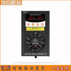 环网柜中文除湿器JXCS-V120TS-聚信除湿机图片