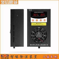 开关柜交流驱潮装置JXCS-E100TW款式齐全-聚信除湿装置图片