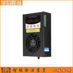环网箱微型吸湿机JXCS-B50W规格齐全-聚信除湿装置图片