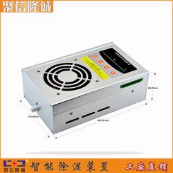 聚信隆诚工具柜中文防潮装置JXCS-W60S放心省心图片