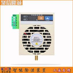 环网箱直流驱潮器JXCS-O100W制作精良-聚信除湿装置图片