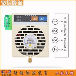 充电柜中文驱潮装置 JXCS-Z80S 设计合理-聚信除湿装置图片