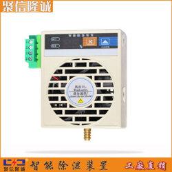 配电箱中文吸湿机JXCS-L45T瑰丽多彩-聚信除湿装置图片