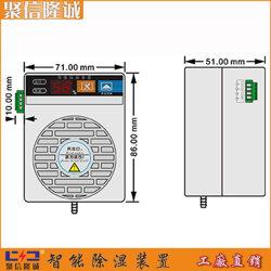 交流充电柜防潮装置JXCS-Q90TS代理-聚信除湿装置图片