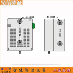 聚信隆诚开关柜一体化抽湿器JXCS-R90TW总代直销图片