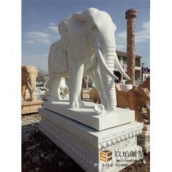 汉白玉石头大象一对庭院别墅石雕大象晚霞红招财风水象镇宅石摆件图片