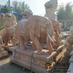 17人收货石雕大象小象一对汉白玉晚霞红青石石象风水家用酒店招财门口石象图片