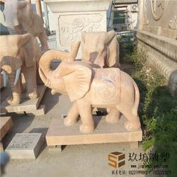 曲阳石雕大小吉象踩球汉白玉砂岩晚霞红仿古祥云门口广场公园喷水图片