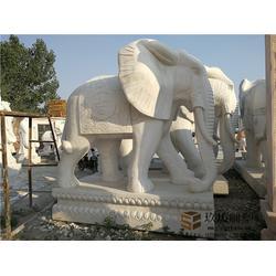 石雕大象一对镇宅招财晚霞红大象吉祥如意风水象门口摆件招财石象图片