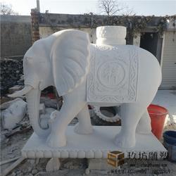石雕大象一对汉白玉镇宅招财风水象石象酒店小区门口摆件辟邪纳福图片