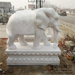 石雕大象一对汉白玉风水象招财纳福晚霞红吉祥如意象酒店门口摆件图片