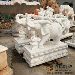 石雕汉白玉大象一对晚霞红青石风水小象镇宅招财吉祥门口落地摆件图片