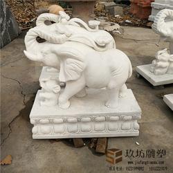 石雕大象一对汉白玉风水象吉祥如意石象家用门口晚霞红招财小象摆图片