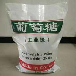 优惠的工业葡萄糖宁夏厂家直销供应-工业葡萄糖哪家好图片