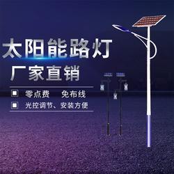 LED路灯厂家-优良的led路灯品牌推荐图片