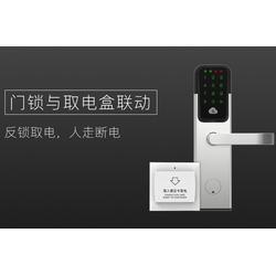 西安密码指纹锁厂家-质量好的公寓民宿智能锁推荐图片