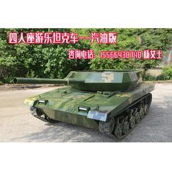 四人游乐坦克车供应商图片