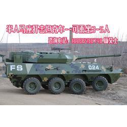 仿真军事模型 动态仿真坦克车图片