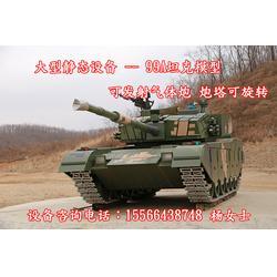 一比一军事模型供应商 仿真坦克车 游乐仿真装甲车图片