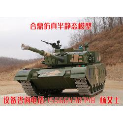 大型一比一军事模型商?图片