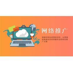 助企发展、互联网推广产品、台州黄岩互联网推广