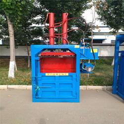 四开门液压打包机-百辉环保机械-吉林液压打包机图片