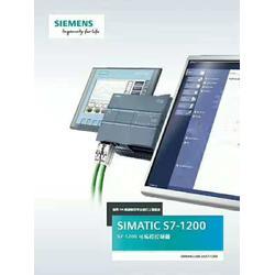新6ES7232-4HB32-0XB0/SM1232模拟量输出模块6ES7232-4HB32-OXBO图片
