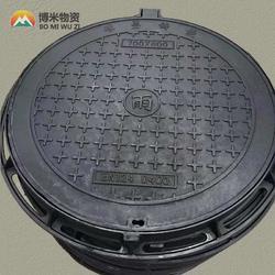 水表箱铸铁球墨井盖厂家直销 175阀门井表面箱铸图片