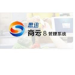 百货商场收银会员管理系统图片