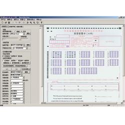 厂家推荐网上阅卷系统-好用的电子阅卷系统供应图片