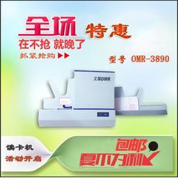 光標閱讀機供銷-衡水哪里可以買到劃算的光標閱讀機圖片
