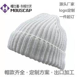 时尚帽子女士帽子定制毛线帽 冬季针织帽定制 帽仕嘉图片