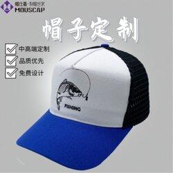 鸭舌帽遮阳帽棒球帽透气镂空网帽定制帽子定做 帽仕嘉图片