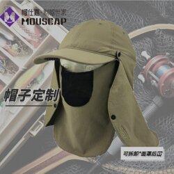 冰丝防晒面罩骑行防晒围脖定制帽子定制降温凉感透气魔术头巾图片